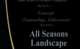 Award Winning Mceuen Residence (Avila Beach, CA)